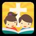 Cerita Alkitab Terbuka