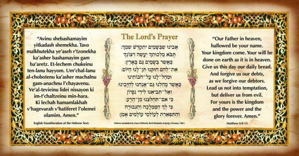 Doa Bapa Kami