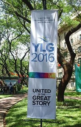 image: YLG 2016