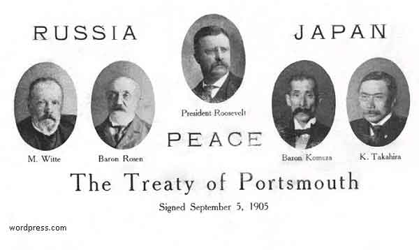 The Treaty of Porthsmouth