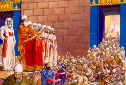 Ezra membaca Torah