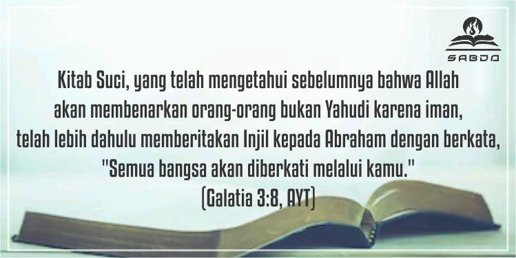 Yesaya 55:8