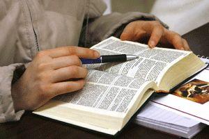 Gambar: Belajar Alkitab
