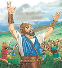 Yosua 1
