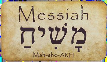 Gambar: Messiah