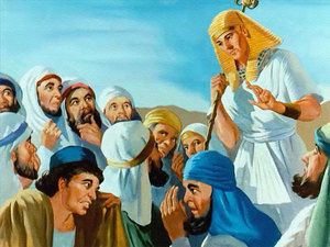 Gambar: Yusuf Penguasa Mesir