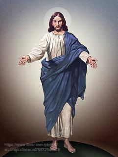 Yesus datang