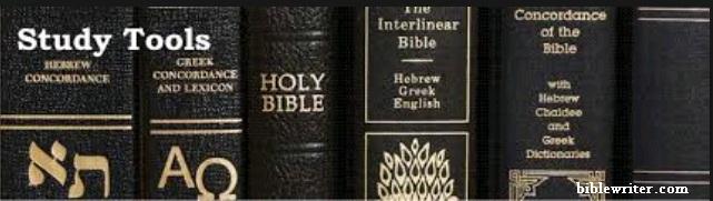 Alat Studi Alkitab