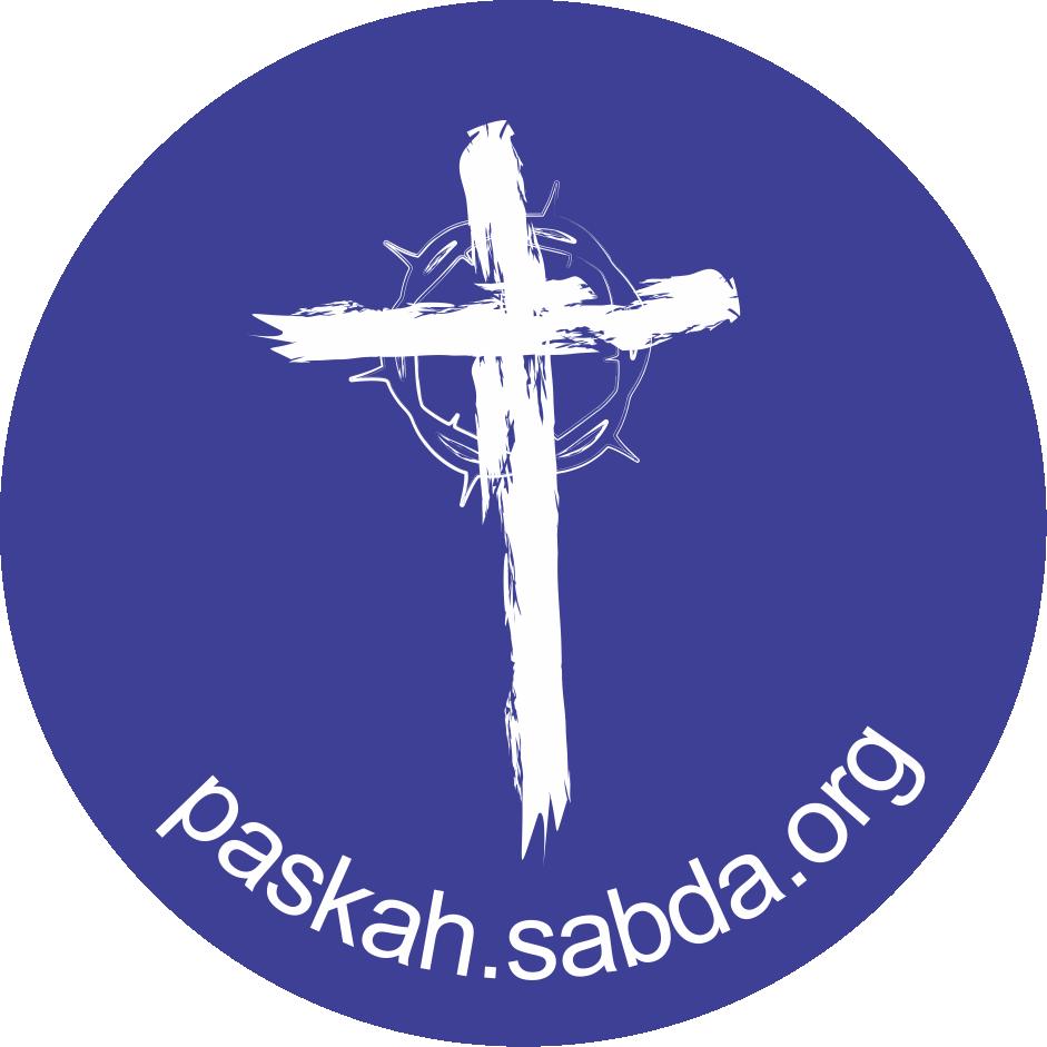 Komunitas SABDA Paskah