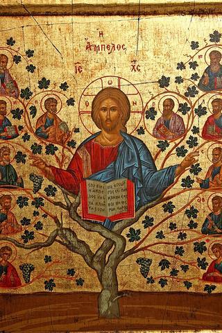 Gambar: Silsilah Yesus