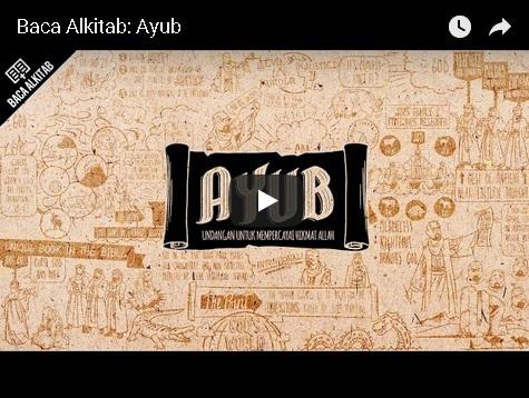 Video: Ayub