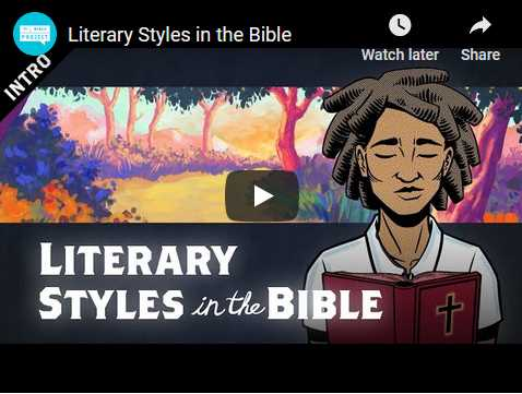 Video: Literary Styles of The Bible