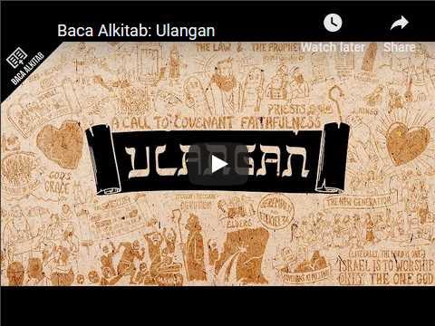 Video: Ulangan