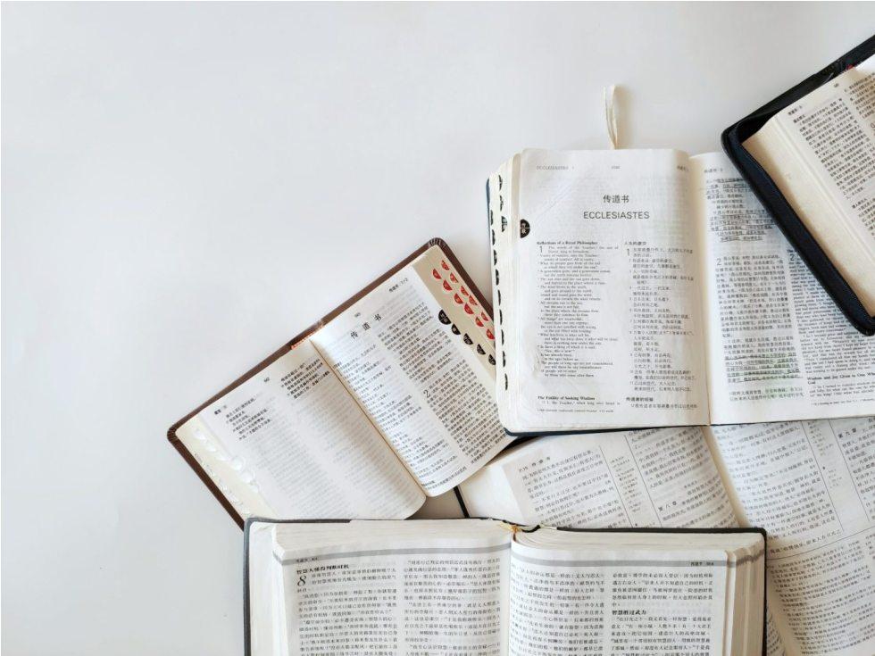 Alkitab