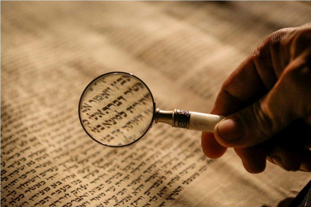 Meneliti Alkitab