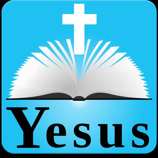 Aplikasi Yesus -- Hidup-Nya